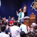 جشن ورود حضرت معصومه (س) به قم