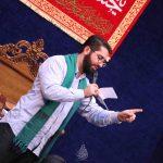 جشن میلاد امام حسن عسکری(ع)