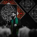 شب اول عزای شهادت حضرت ام البنین سلام الله علیها