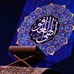 روضه حضرت سید الشهدا علیه السلام