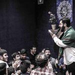 جشن میلاد امام حسن مجتبی علیه السلام