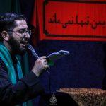شب دوم عزای امام صادق علیه السلام