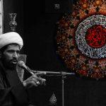 روضه اسارت حضرت زینب سلام الله علیها