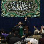 جشن میلاد امام حسن عسکری علیه السلام