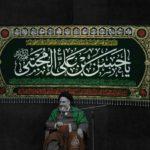 جشن امام حسن مجتبی علیه السلام