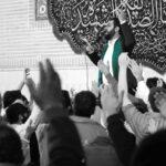 جشن میلاد حضرت زهرا (سلام الله علیها)