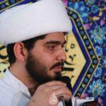 جشن میلاد جواد الائمه و شهزاده علی اصغر علیهما السلام