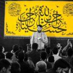 جشن میلاد انوار کربلا علیهم السلام