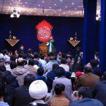 جشن میلاد امام باقر علیه السلام