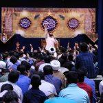 جشن میلاد انوار کربلا