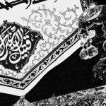 عزای امام سجاد علیه السلام