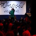 شهادت حضرت محسن علیه السلام