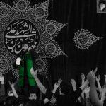 روضه حضرت زینب سلام الله علیها