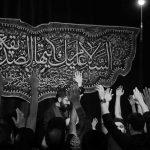 شب اول فاطمیه ( به روایت ۷۵ روز) و بزرگداشت سپهبد شهید حاج قاسم سلیمانی و یارانش