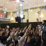 جشن میلاد حضرت زهرا سلام الله علیها