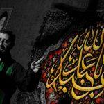 شهادت حضرت حمزه وفات حضرت عبدالعظیم حسنی علیهما السلام و رحلت حضرت امام خمینی ره
