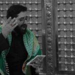 دعای پر فیض عرفه