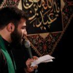 شب دوم مراسم وفات حضرت ام البنین سلام الله علیها