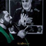 شب سوم عزای امام صادق علیه السلام