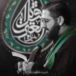 روز چهارم محرم الحرام ۱۴۴۳