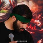 روز پنجم محرم الحرام ۱۴۰۰